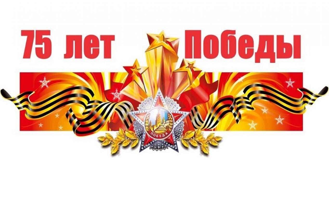 http://school56.edu-penza.ru/olimpiady-konkursy-npk/csfxAiOQp6.jpg